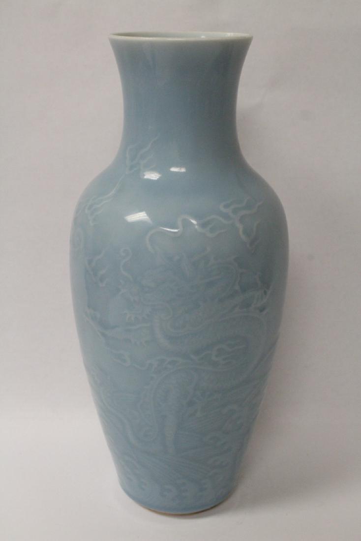 Sky blue porcelain vase - 3