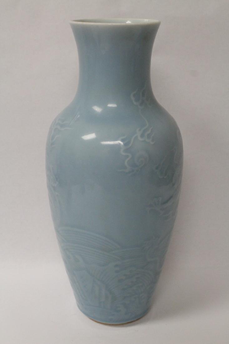 Sky blue porcelain vase - 4
