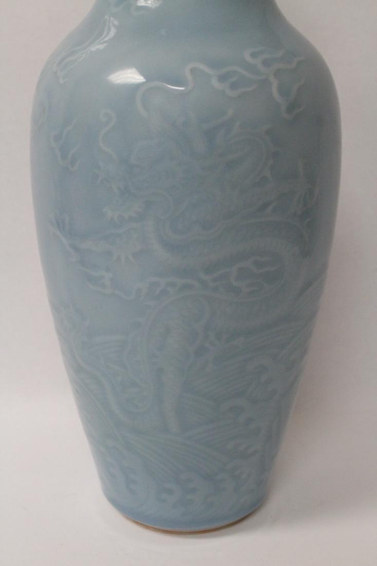 Sky blue porcelain vase - 6