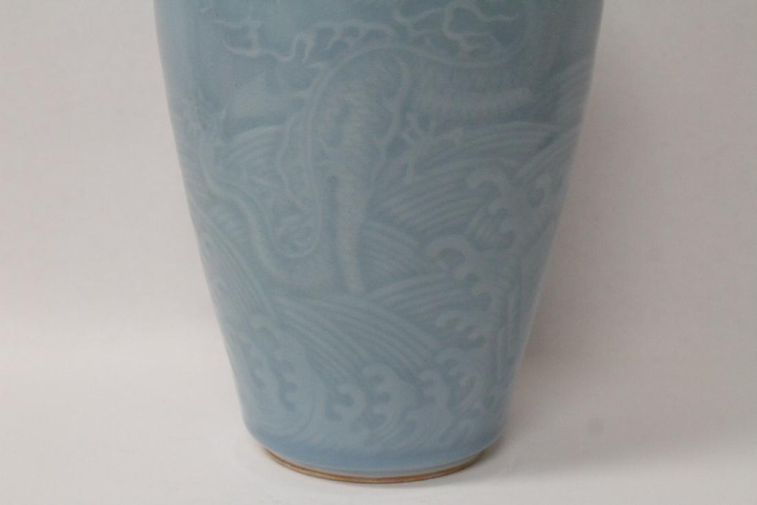 Sky blue porcelain vase - 8