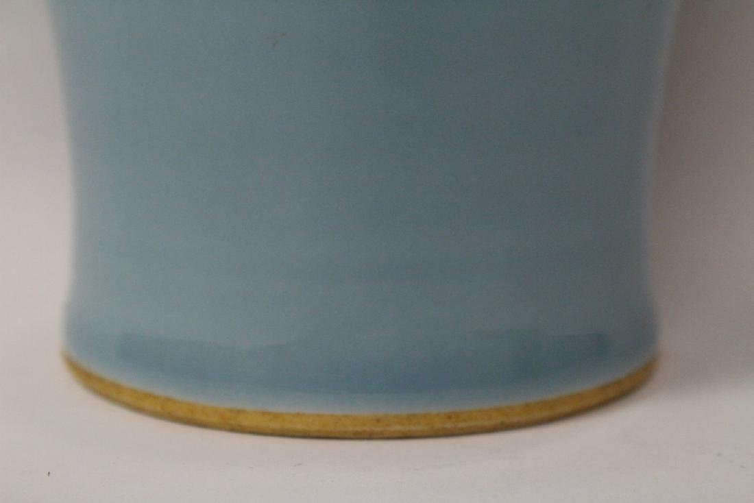 Blue background famille rose porcelain vase - 10