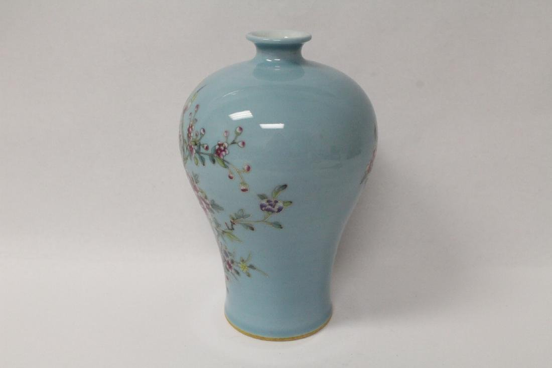 Blue background famille rose porcelain vase - 2