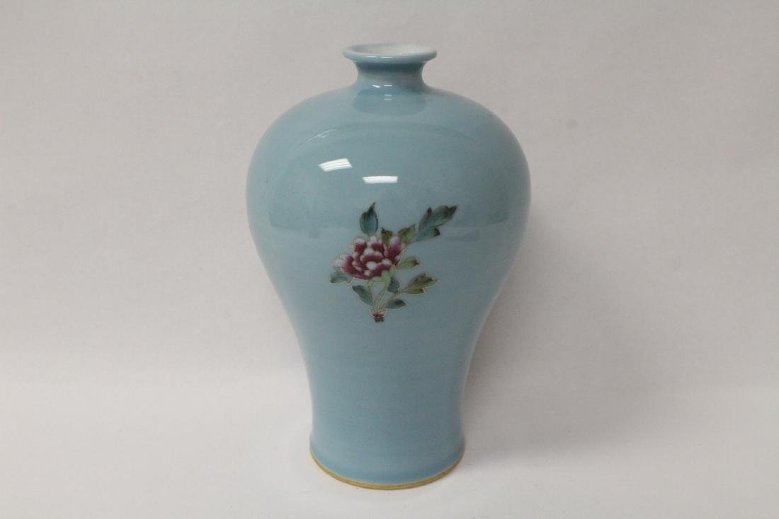 Blue background famille rose porcelain vase - 3