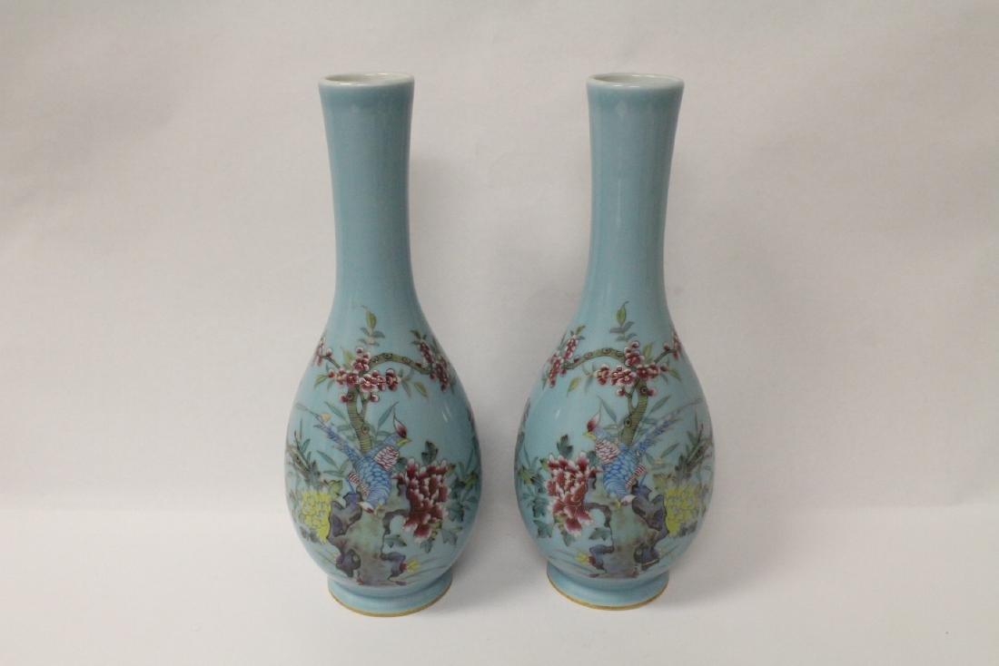 Pair famille rose porcelain vases