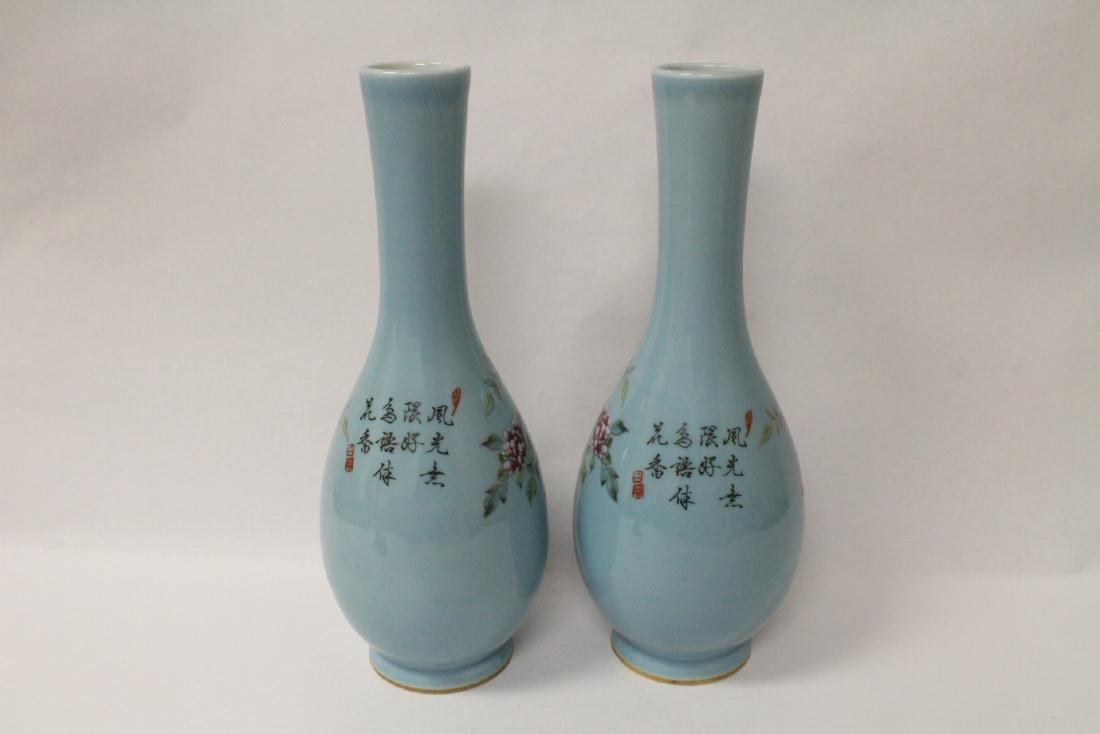 Pair famille rose porcelain vases - 3