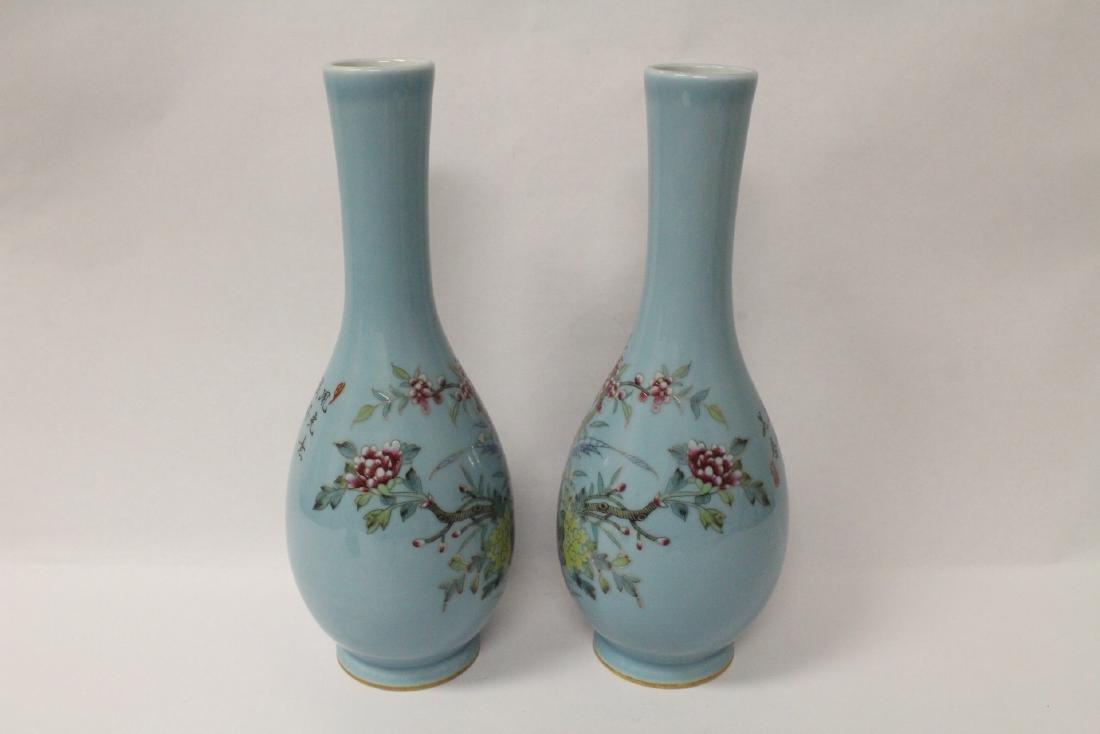 Pair famille rose porcelain vases - 4