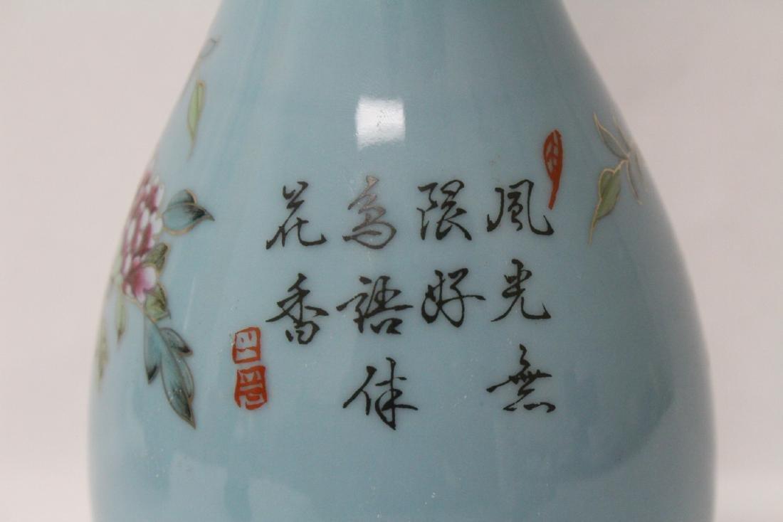 Pair famille rose porcelain vases - 9