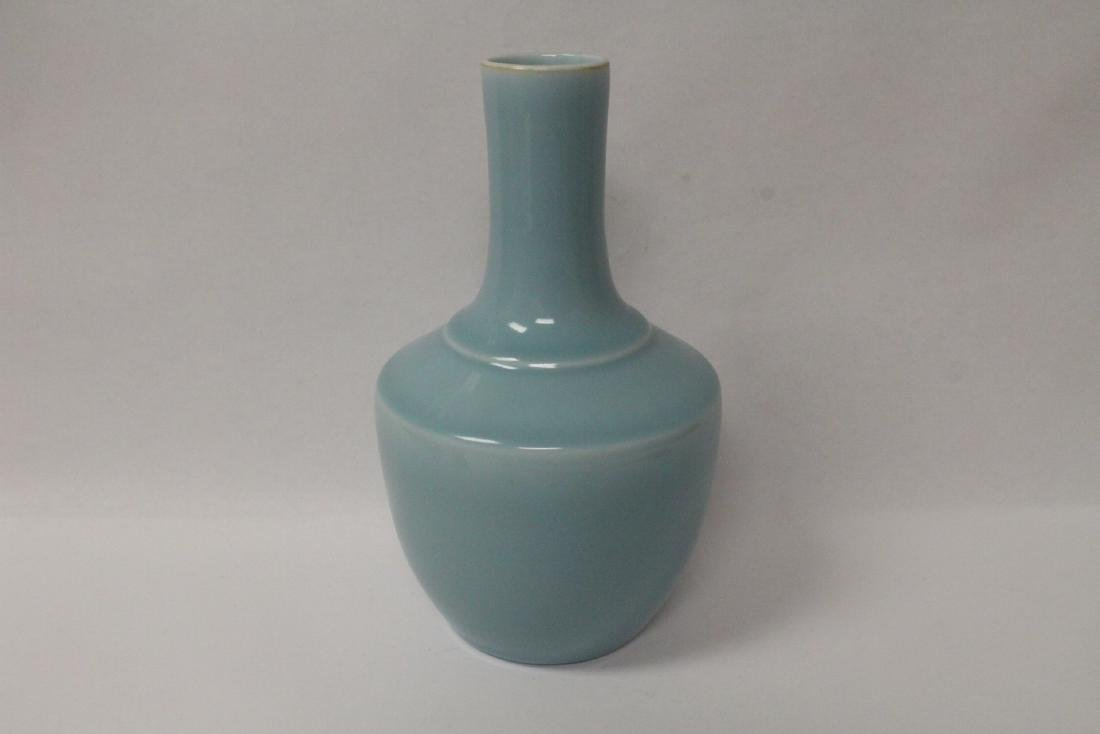 Sky blue porcelain bottle vase