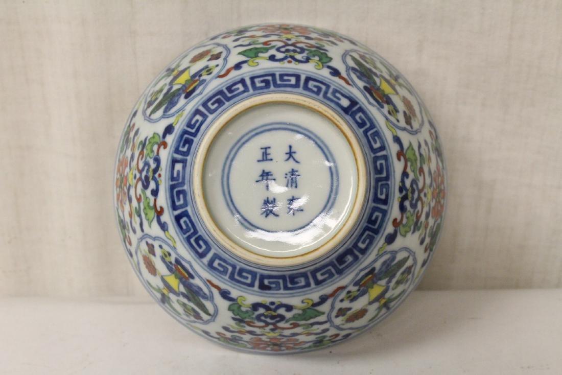 5 misc. porcelain pieces - 10