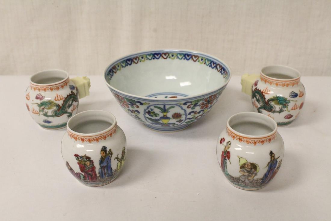 5 misc. porcelain pieces