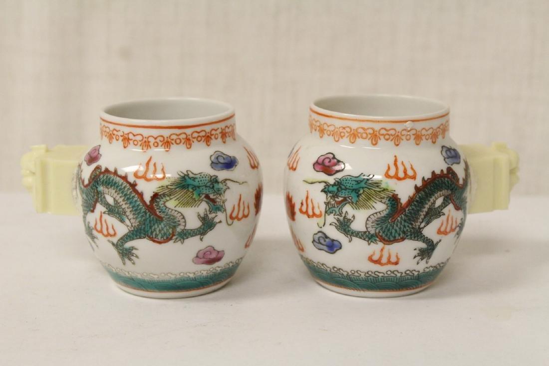 5 misc. porcelain pieces - 2