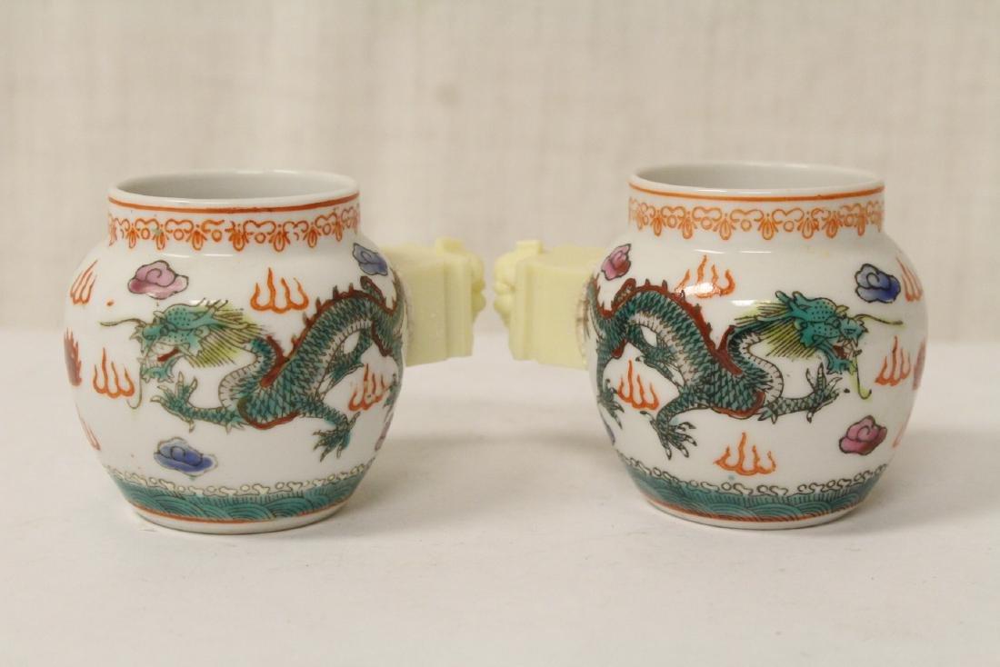 5 misc. porcelain pieces - 3