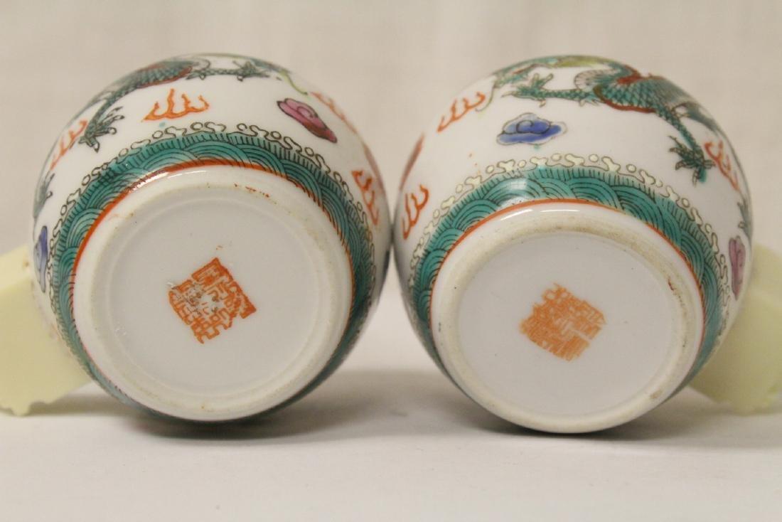 5 misc. porcelain pieces - 4