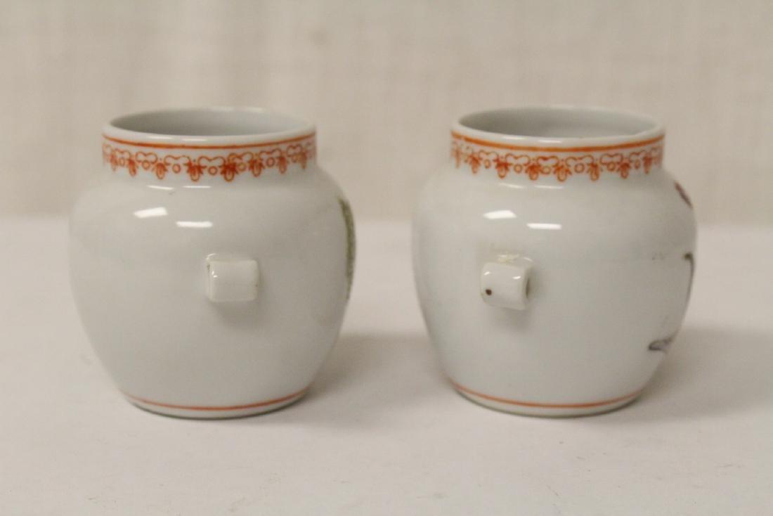5 misc. porcelain pieces - 6