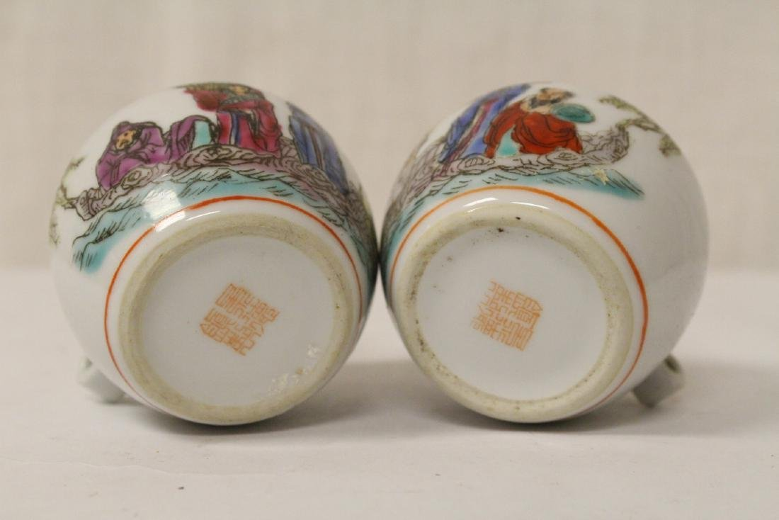 5 misc. porcelain pieces - 7