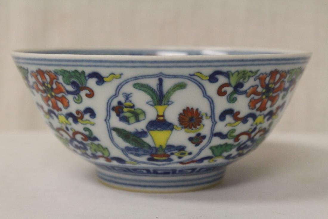 5 misc. porcelain pieces - 8