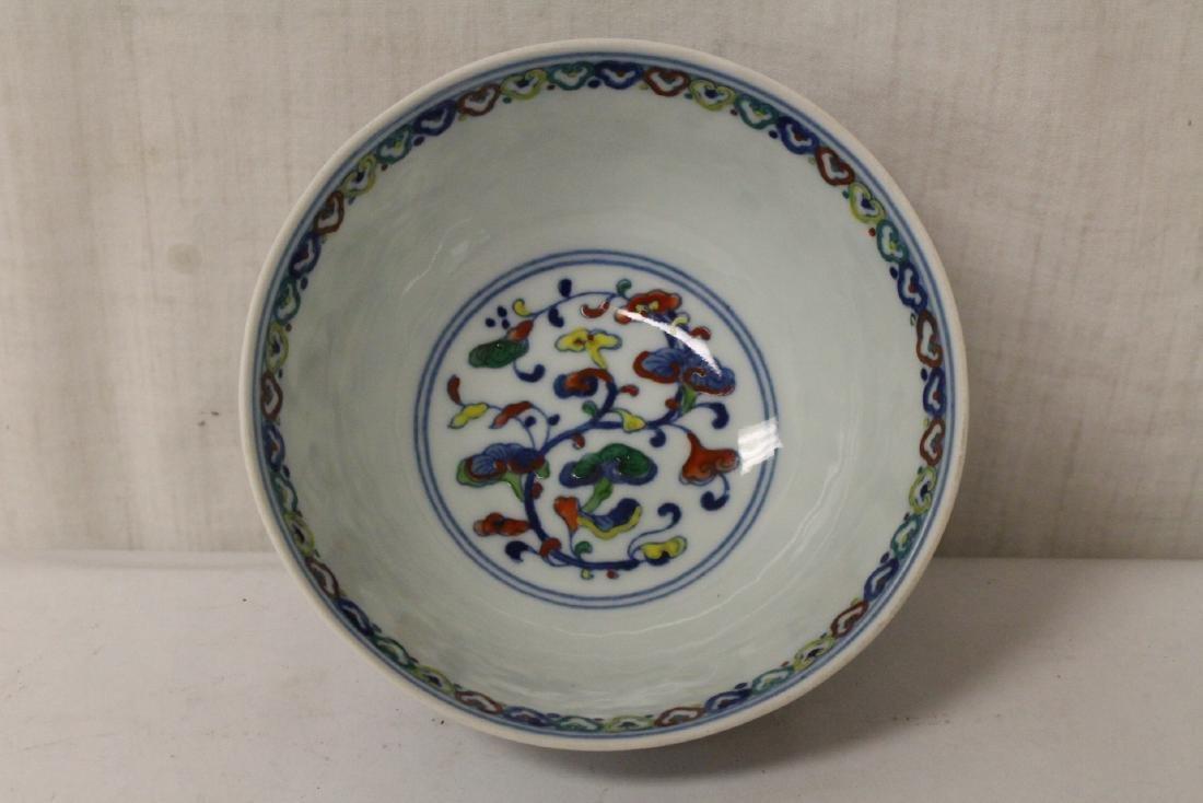 5 misc. porcelain pieces - 9