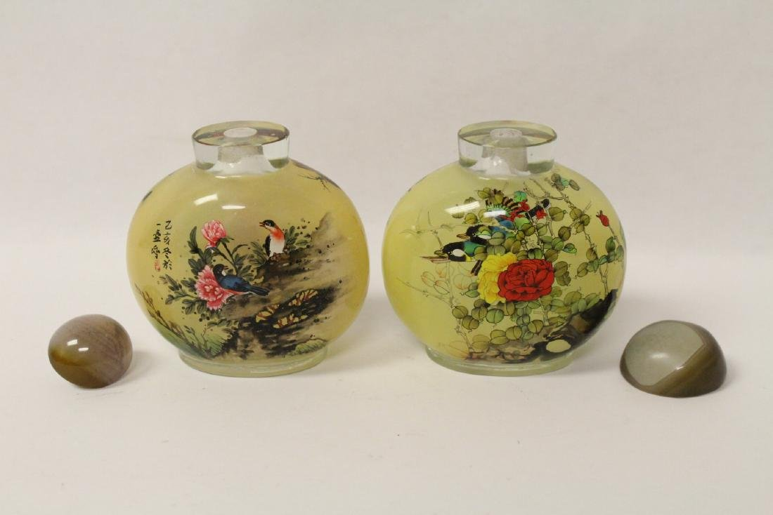 3 snuff bottles and a soap stone carved ornament - 3