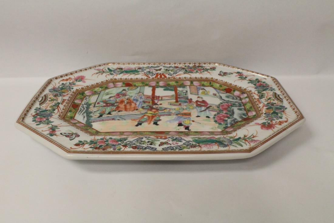 Chinese rose canton plate - 7