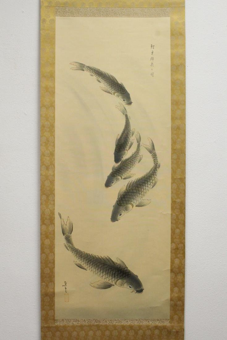 "Chinese watercolor scroll ""goldfish"""