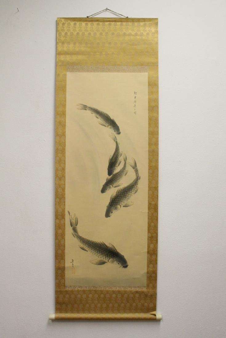 """Chinese watercolor scroll """"goldfish"""" - 2"""