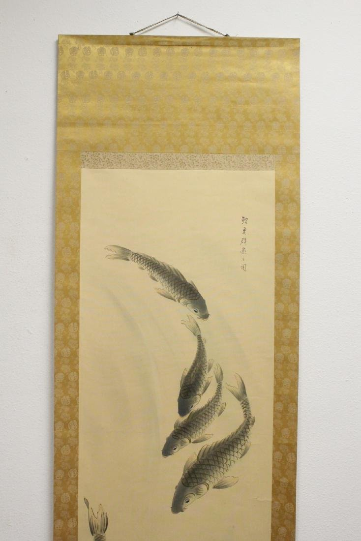 """Chinese watercolor scroll """"goldfish"""" - 3"""