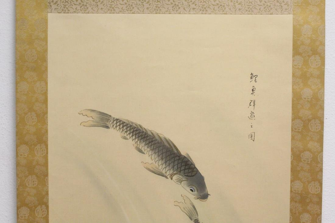 """Chinese watercolor scroll """"goldfish"""" - 5"""