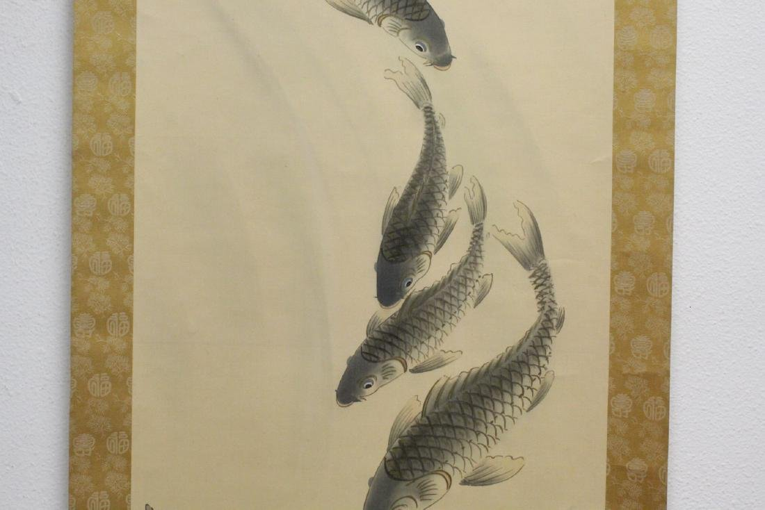 """Chinese watercolor scroll """"goldfish"""" - 6"""