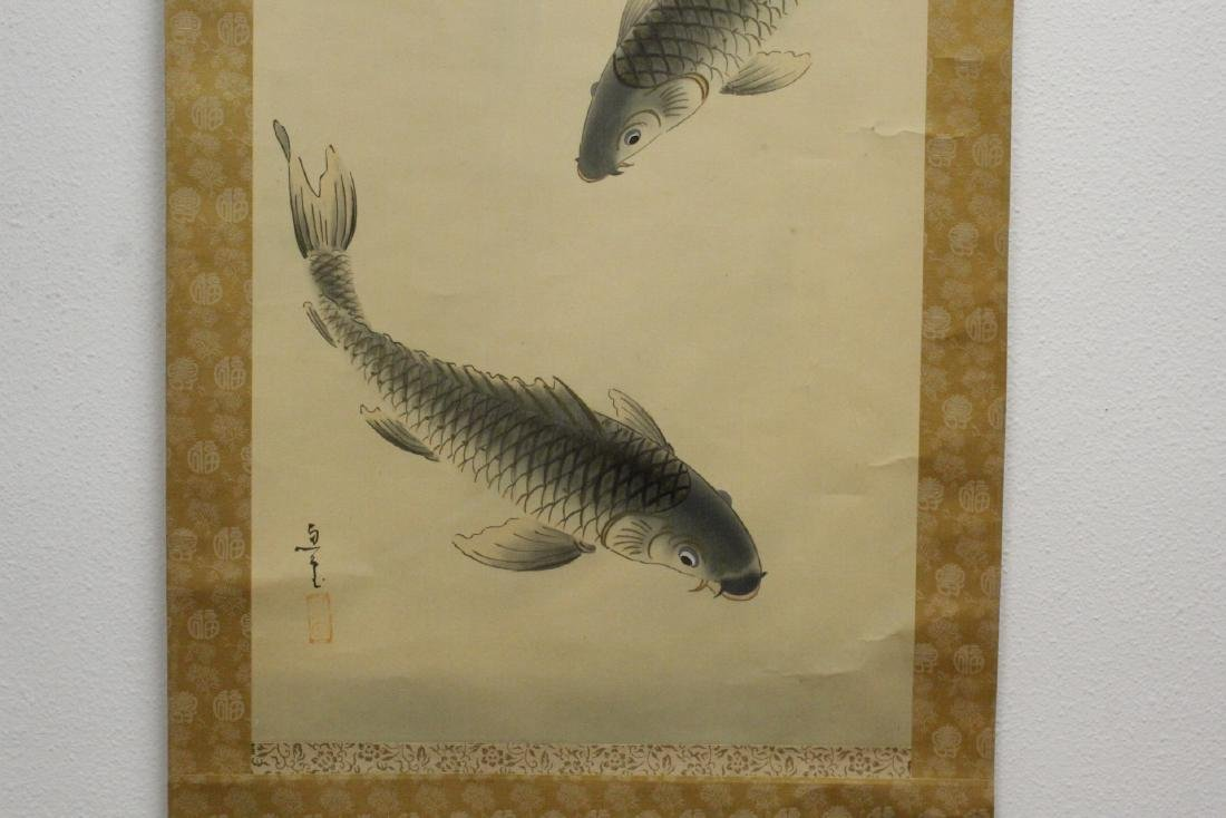 """Chinese watercolor scroll """"goldfish"""" - 7"""