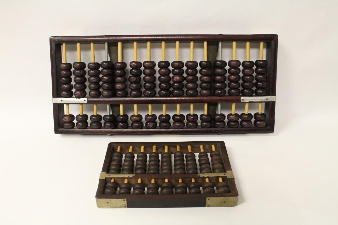 2 Chinese vintage abacus