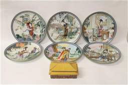 6 Chinese collector plates  a music box