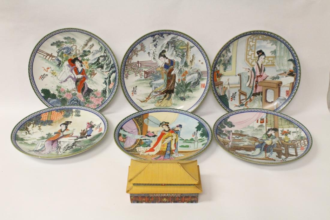 6 Chinese collector plates & a music box