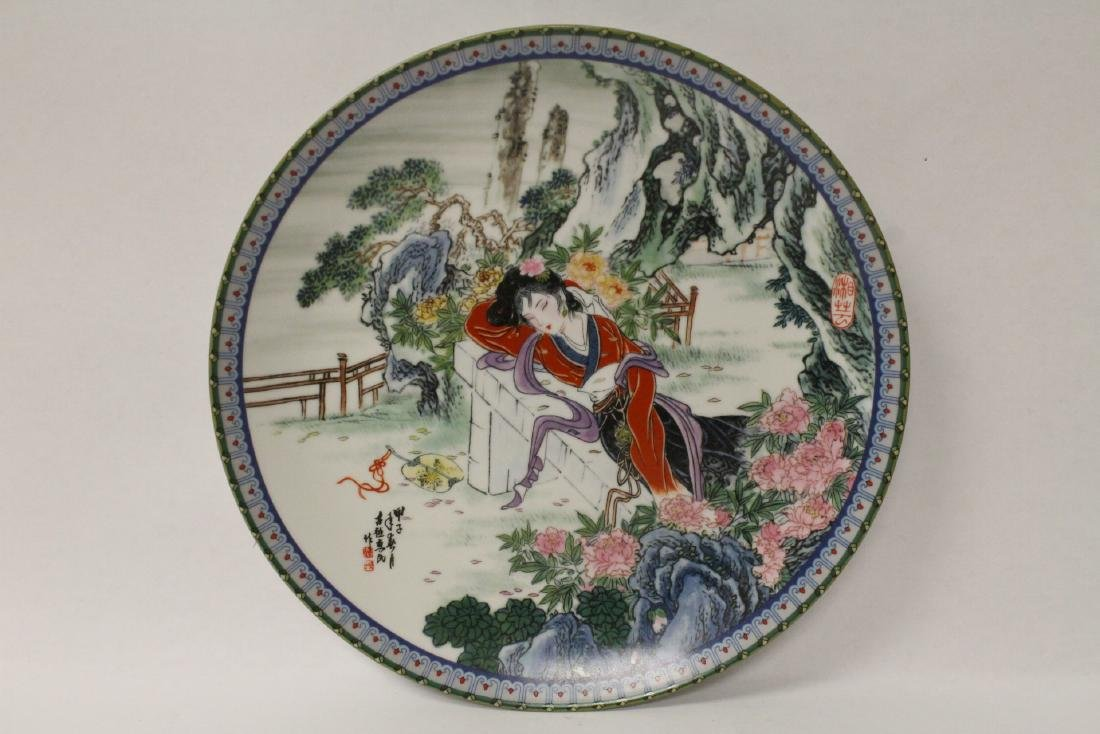 6 Chinese collector plates & a music box - 2