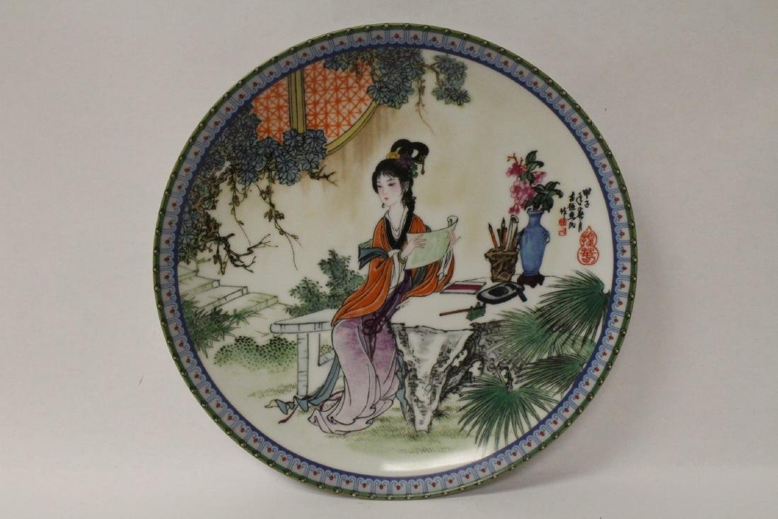 6 Chinese collector plates & a music box - 3