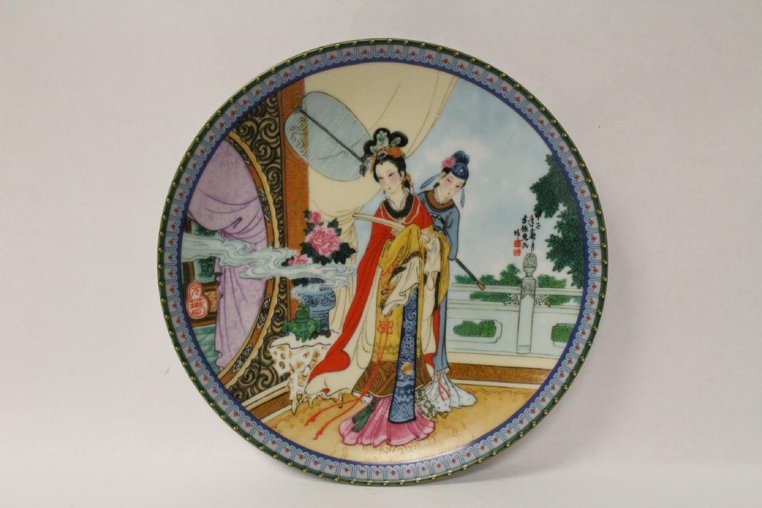 6 Chinese collector plates & a music box - 4