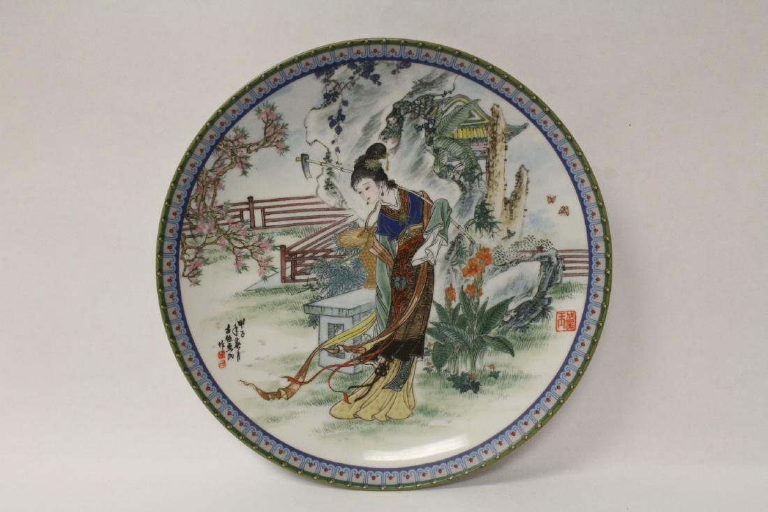 6 Chinese collector plates & a music box - 5