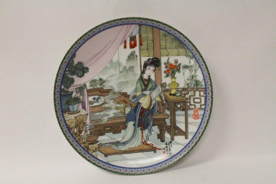 6 Chinese collector plates & a music box - 6