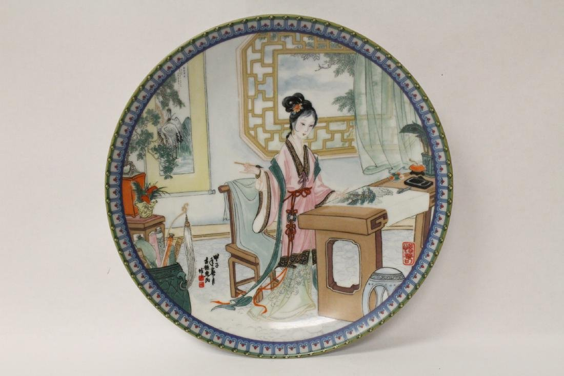 6 Chinese collector plates & a music box - 7