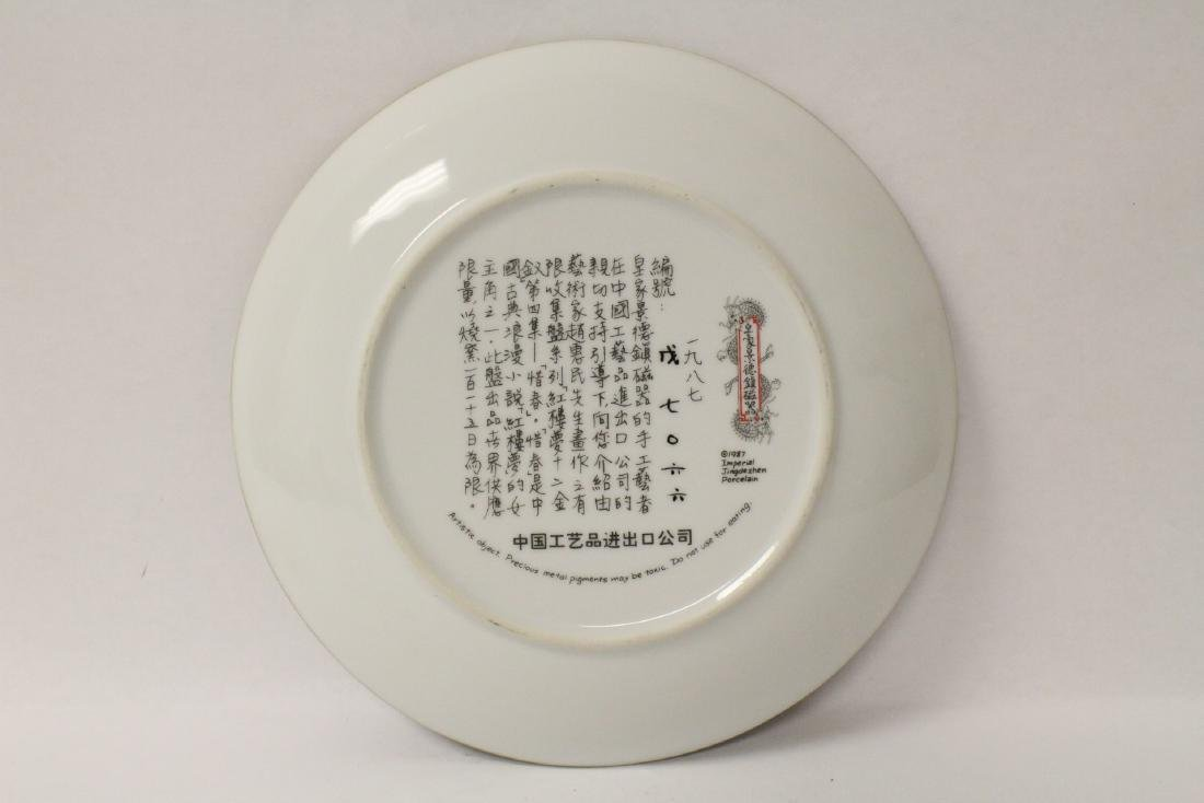 6 Chinese collector plates & a music box - 8