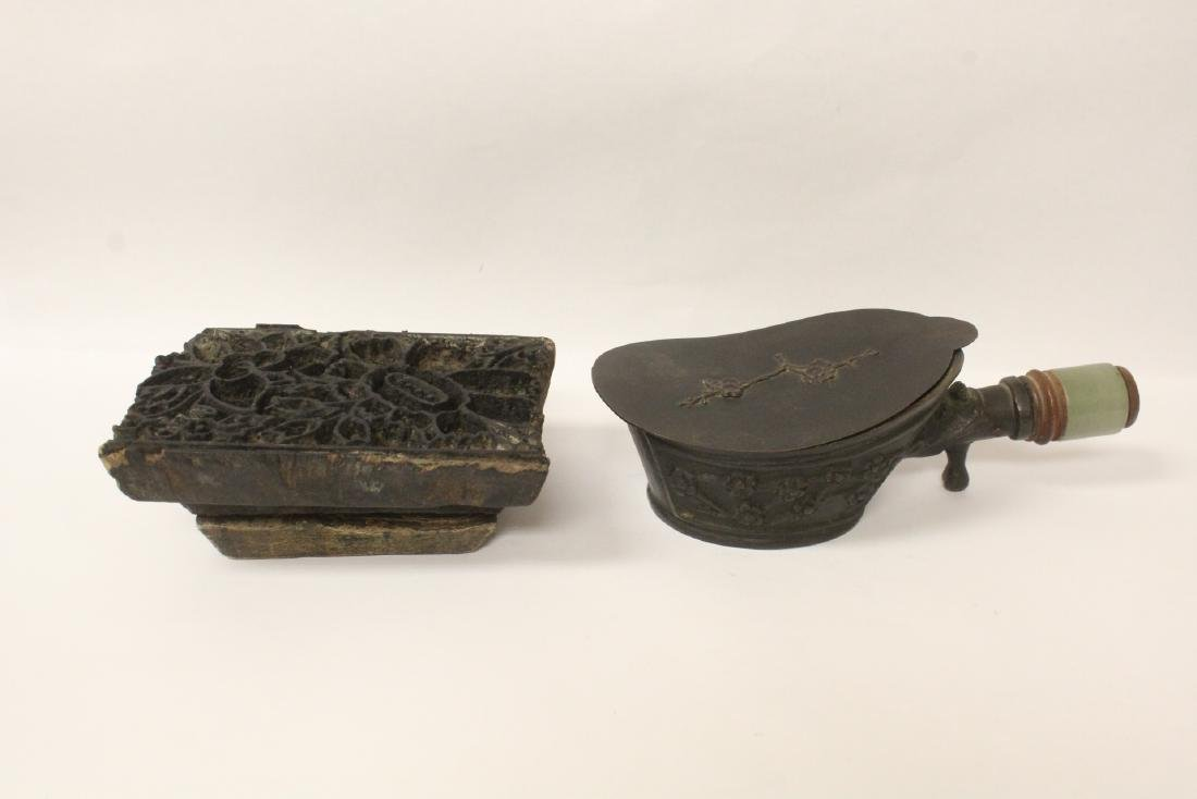 Chinese antique hand iron w/ jade archer's ring handle