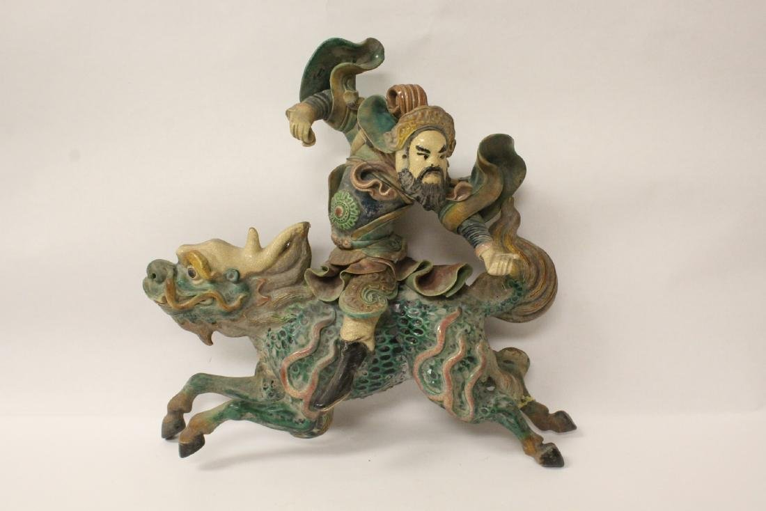 Chinese antique roof tile