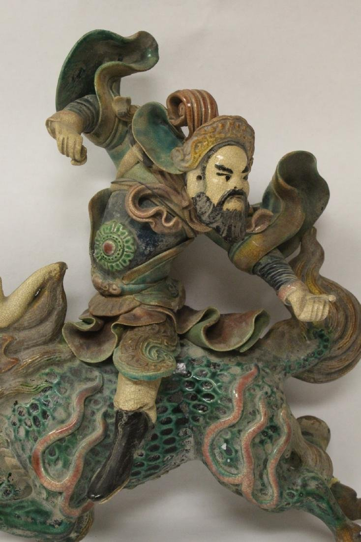 Chinese antique roof tile - 4