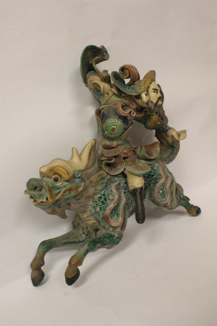 Chinese antique roof tile - 8
