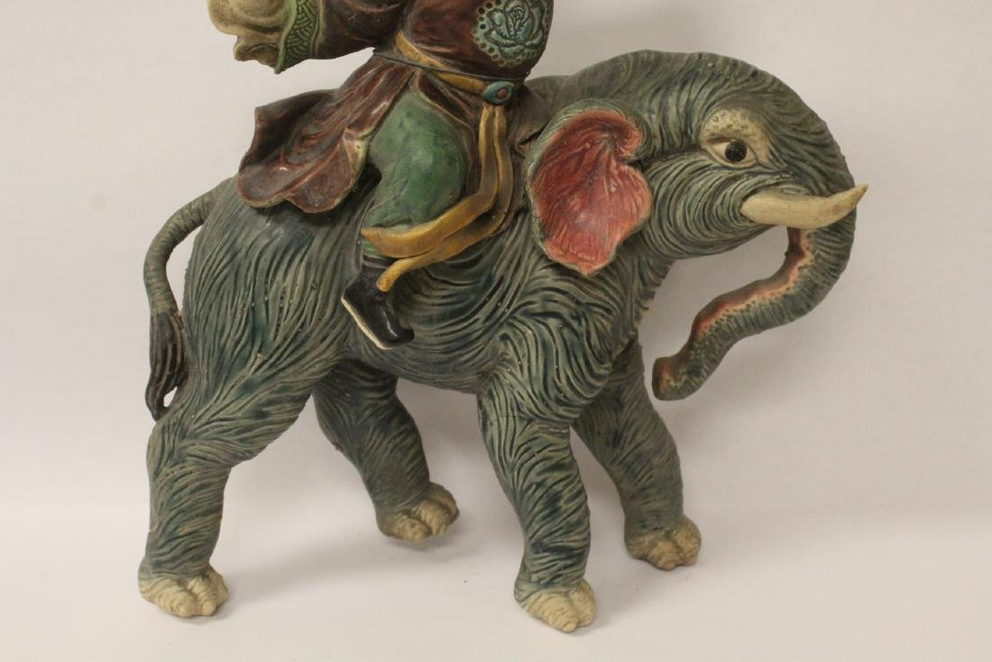 Chinese antique roof tile - 2