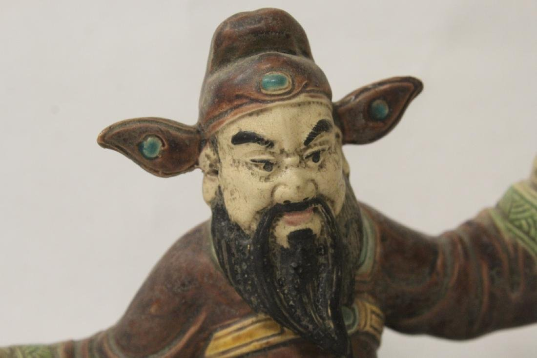 Chinese antique roof tile - 6
