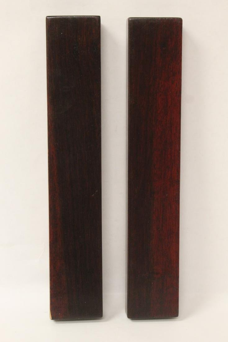 Pair Chinese rosewood scroll weights - 10