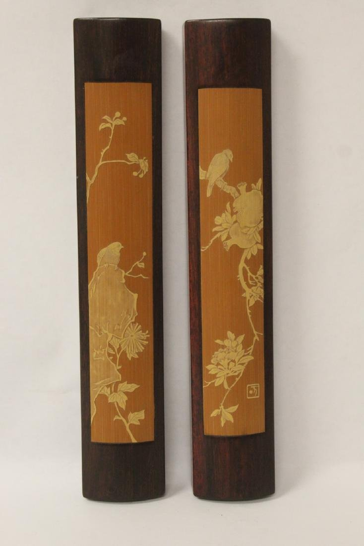 Pair Chinese rosewood scroll weights