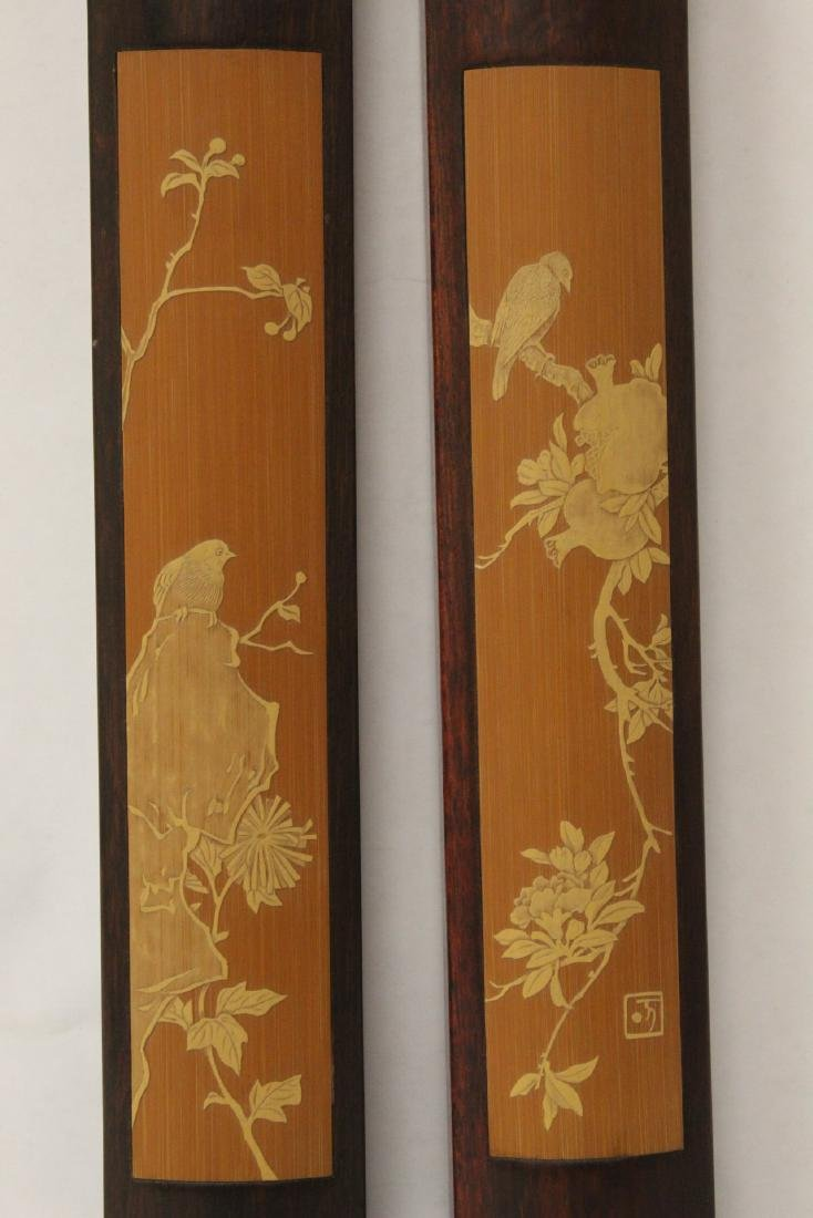 Pair Chinese rosewood scroll weights - 2