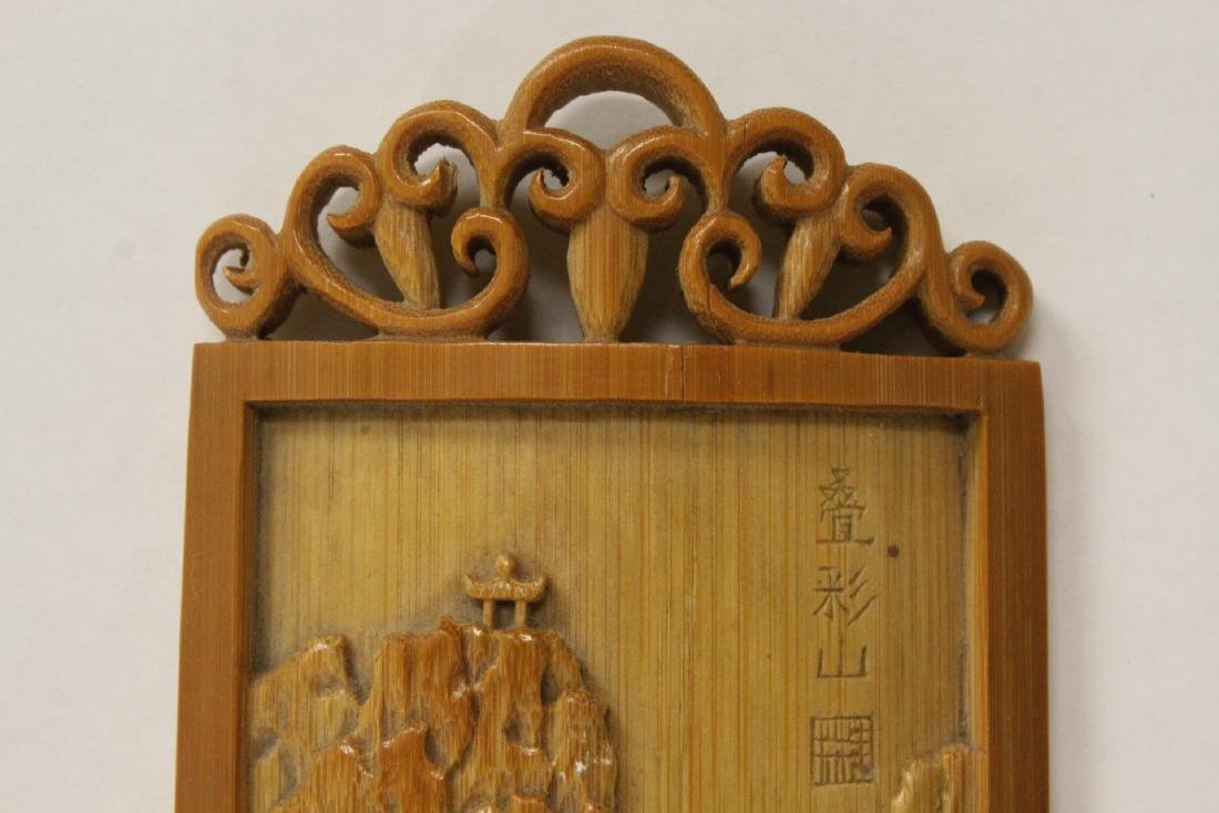 A very elaborately carved Chinese bamboo armrest - 4