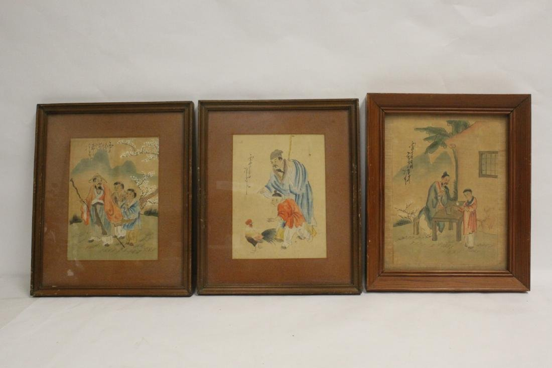 3 Chinese antique framed watercolor